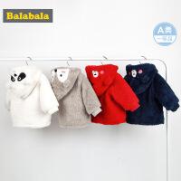 巴拉巴拉男宝宝潮装外套婴儿冬装2018新款新生儿衣服加厚保暖女童