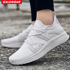 【岁末狂欢价】Galendar男子跑步鞋2018新款男士轻便缓震运动休闲跑鞋JD1801