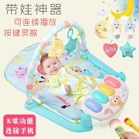 婴儿玩具新生儿摇铃礼盒0-3-18个月宝宝益智早教母婴用品大全套装