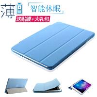 苹果iPad 6th generation保护套ipad9.7寸a1893创意mini4超薄外壳