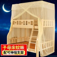 母床蚊帐.5米一帐子木儿童高低上下上下床蚊铺1体1床双层床.2米实