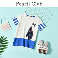 【3件2折:31.8】铅笔俱乐部童装2020夏装新款男童半袖中大童拼接T恤儿童休闲上衣
