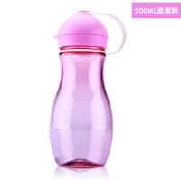 水杯 500ml塑料便携户外男女学生儿童运动随手杯a230