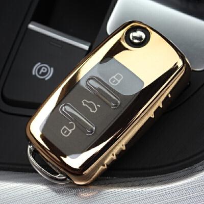 大众钥匙套速腾朗逸钥匙包途观帕萨特甲壳虫POLO车钥匙壳/扣
