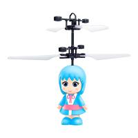 小黄人飞机感应遥控飞行器直升机会飞悬浮小男孩玩具儿童礼物抖音