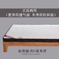 床垫1.5m榻榻米垫子1.2米学生单双人宿舍加厚1.8m床褥子海绵垫被