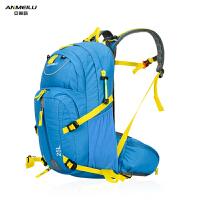 户外登山背包双肩骑行背徒步野营户外旅行背包25LSN2832 25升