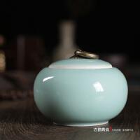 龙泉青瓷茶叶罐香粉罐储物罐香粉罐茶叶桶密封陶瓷茶叶罐香道用品