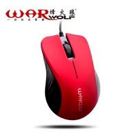 游戏鼠标 烽火狼商务新款创意鼠标 特色网吧游戏工业鼠标键盘套装