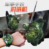 军事警察宝宝手表对讲机微型器迷你户外家用无线一对儿童玩具男生