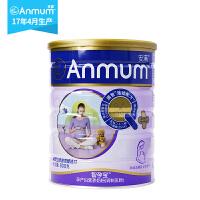 新西兰原装进口安满anmum智孕宝孕产妇营奶粉800克罐装