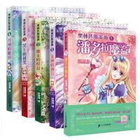 意林小小姐系列 全套共5册 奥林匹斯蔷薇系列 潘多拉魔盒 女神的预言 魔女的叹息 月神的眼泪 冥王的诅咒 青春校园小说
