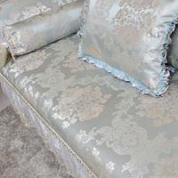 欧式沙发垫防滑四季通用组合套装123全包沙发套夏季 薄荷蓝-2 裙摆款
