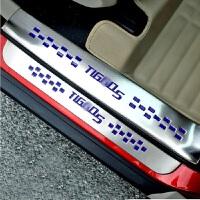 专用于奇瑞 门槛条改装 专用迎宾踏板不锈钢车身装饰件配件 蓝字外置+ 瑞虎5