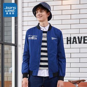 [尾品汇:67.9元,18日-23日10点]真维斯男装 秋装迪士尼皮克斯动画夹克外套