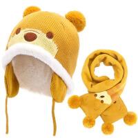 儿童帽子围巾两件套装男孩宝宝保暖毛线针织套头帽 适合3-6岁