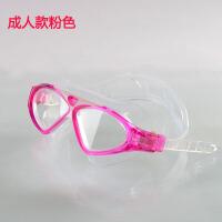 水声防水防雾高清透明大框游泳眼镜 男童儿童男女士专业泳镜 款 粉色
