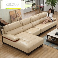 ZUCZUG皮沙发 进口头层牛皮沙发 客厅转角真皮沙发组合皮艺沙发