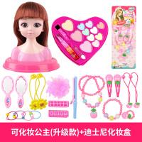 儿童时尚公主仿真洋娃娃 小女孩梳头发模特化妆饰品玩具套装3-6岁 +化妆盒 礼盒装
