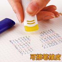 日本PILOT百乐可擦笔小学生专用橡皮擦大ELF-10女热摩擦能可檫荧光彩色笔象皮水笔可以擦掉中性笔的像皮
