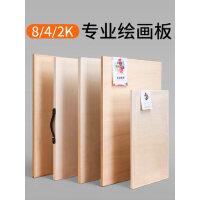 左绘4开A3画板素描写生A1绘画板美术绘画工具4K椴木木制画架板绘图板2KA2画板8K8开全开画板整开半开2开画板
