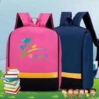 儿童书包幼儿园背包定做印字印定制女孩3-5-6岁潮可爱男宝宝