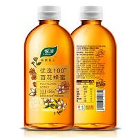 【中粮出品】悦活优选100百花蜂蜜300g*2