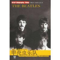 旧书二手书8新正版 甲壳虫乐队 罗伯茨(Roberts,J.) ,冯伟奇 注 9787810958073 上海外语教育