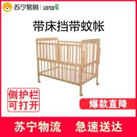 【苏宁红孩子】gb好孩子儿童床多功能松木无漆拼接实木婴儿小孩床小龙哈彼宝宝床