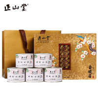 正山堂茶业 金骏眉喜上眉梢礼盒红茶特级茶叶高端500克