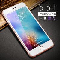 苹果6s钢化膜iPhone6Plus手机贴膜全屏覆盖全包抗蓝光sP防摔P六全包边ip6玻璃防爆
