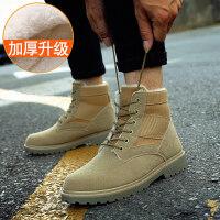 男士马丁男鞋中高帮潮流男靴子英伦短靴工装鞋秋季鞋子冬季