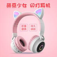 猫耳朵无线蓝牙耳机头戴式游戏音乐耳麦苹果安卓手机电脑少女心韩版可爱女生款潮电竞台式笔记本学生儿童通用