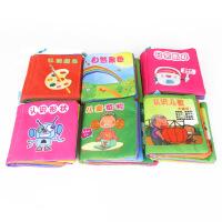 仙邦宝贝 0-3岁婴儿手掌书早教书撕不烂宝宝布书带响纸6本盒装