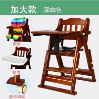 儿童餐椅多功能实木可调节便携折叠婴儿宝宝吃饭餐桌椅子酒店bb凳 加厚加宽+盘+轮