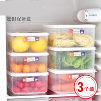 日本进口冰箱保鲜盒套装塑料密封盒子3个装食品水果储物盒收纳盒jx6