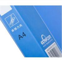 康百A4管理夹 多功能分类文件夹 报告夹 销售夹 资料夹