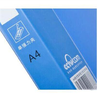 康百A4管理夹 分类文件夹 报告夹 销售夹 资料夹
