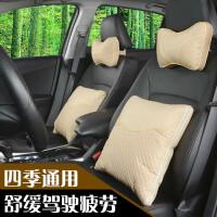 汽车头枕护颈枕枕头车用装饰品内饰用品脖子靠枕车载按摩靠腰