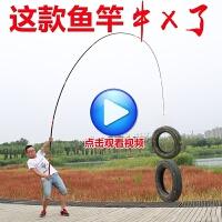 鲟鲨鱼竿鲟鱼竿青鱼竿大物竿巨物竿12h19调战斗竿7.2 8.1米台钓竿
