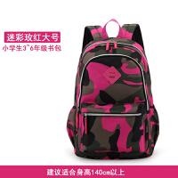 中小学生书包3-6年级迷彩印花双肩包儿童书包旅行背包