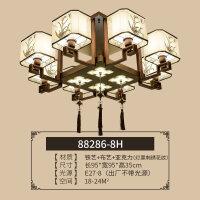 新中式吸顶灯大气客厅灯现代简约卧室灯2018新款设计师套餐灯具