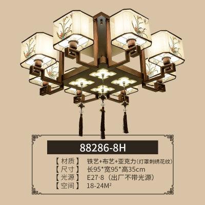 新中式吸顶灯大气客厅灯现代简约卧室灯2018新款设计师套餐灯具  专注设计  精于细节