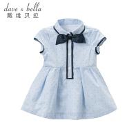 戴维贝拉夏季新款女童连衣裙宝宝学院风裙子DBA9427
