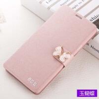 小米Note手机壳顶配版MI Note Pro翻盖式保护皮套5.7寸防摔男女款