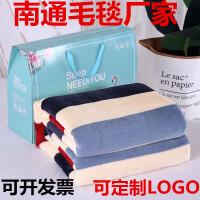 活动实用礼盒装礼品毛毯法莱绒毯珊瑚绒小毯子绒毯批�l可定制LOGO