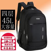 双肩包男士背包商务男女双肩包电脑旅行大容量休闲初高中学生书包