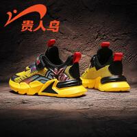 【品牌�惠:59元】�F人�B男童4�\�有�5男孩鞋6秋季7中大童2020年8新款9�和�鞋子10�q