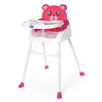 折叠便携式儿童餐椅 宝宝好可调节婴儿吃饭座椅 小孩子餐桌椅