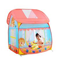 儿童帐篷房子卡通游戏屋公主宝宝玩具爬行隧道筒室内海洋球池 ++400球